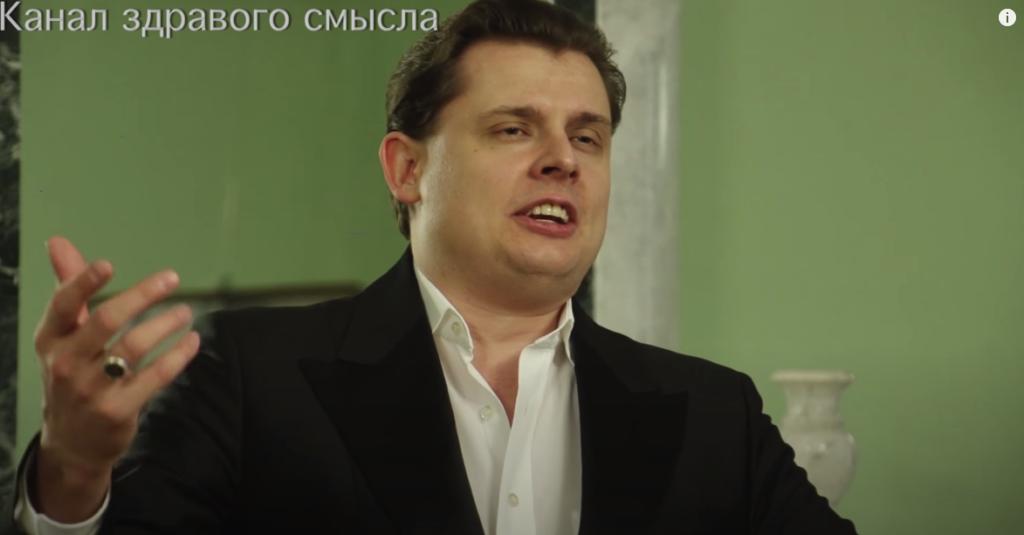 Понасенков тоже поет на головном но у него он плохо поставлен