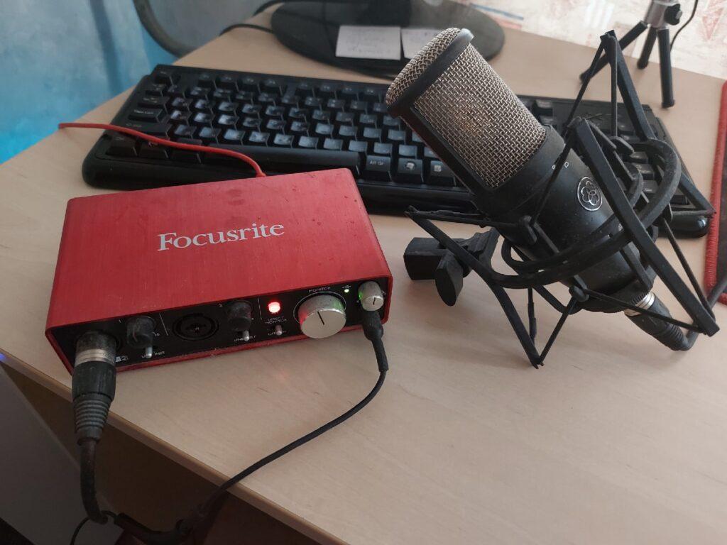 Оборудование для записи песен и голоса